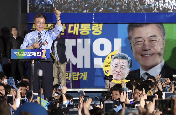 Image result for moon jae in campaign trucks