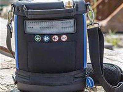 Lightly Used Portable Oxygen Concentrator warranty