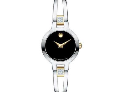 NIB-Movado Amorosa Diamond watch