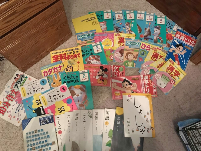 Lots of Japanese study books hiragana, Kanji etc for sale in West Jordan , UT