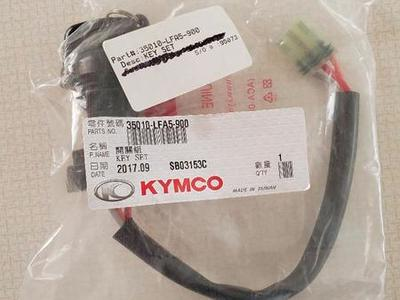 New Kymco 450 ATV Ignition switch with Key