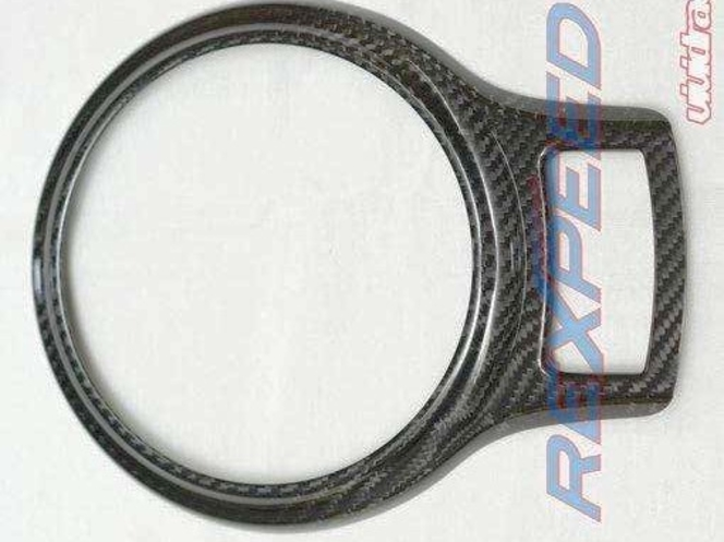 Scion FR-S / Subaru BRZ / Toyota 86 Rexpeed Carbon Shifter Trim Cover Labor Day Sale Pricing $70! for sale in Draper , UT