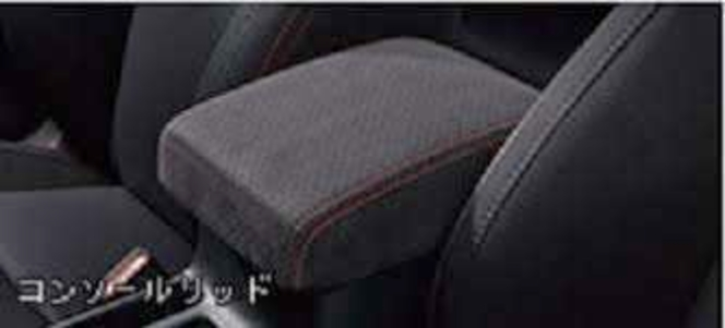 Subaru Forester JDM S4 Ultra Suede Arm Rest with Red Stitching for 2014-2018 Forester for sale in Draper , UT