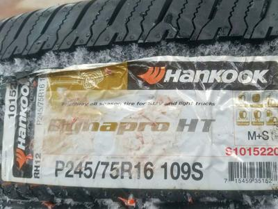 New Hankook 245/75R16 Dynapro HT