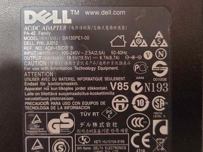 POWER UP WITH DELL