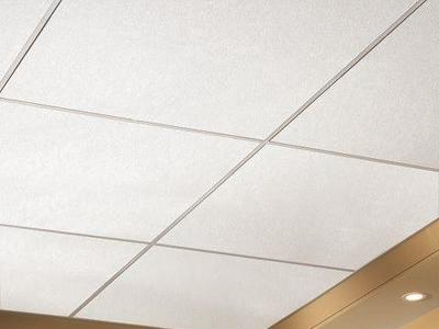 Armstrong Optima Acoustic Ceiling Tiles 4x4' 6/pkg