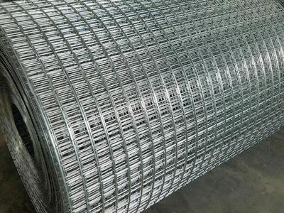 2x2 welded wire fence