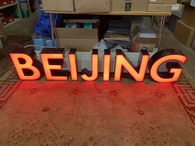 Large Lighted Restaurant Sign  for sale in Riverton , UT