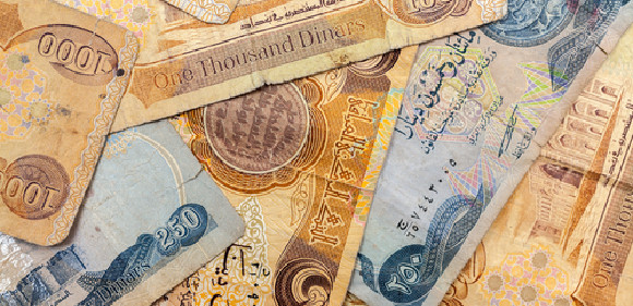 money making opportunity iraqi dinar news