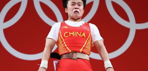 China's Hou wins 49-kg weightlifting gold