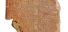 Hobby Lobby ordered to forfeit ancient artifact bought for $1.6 million in 2014