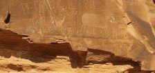 700-year-old petroglyph vandalized in southern Utah