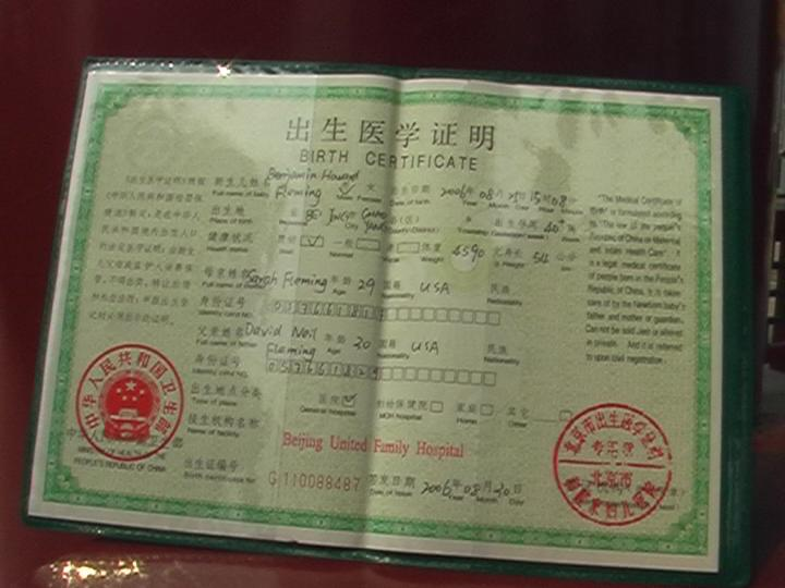 how to get a chinese birth certificate